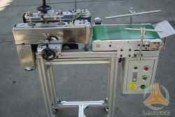 Box Packing Machine - Front